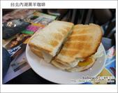 2012.05.12 台北內湖黑羊咖啡:DSC01429.JPG