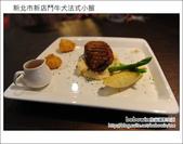 2012.04.07 新北市新店鬥牛犬法式小館:DSC_8583.JPG
