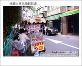 2012.08.25 桃園大溪老街:DSC_0139.JPG