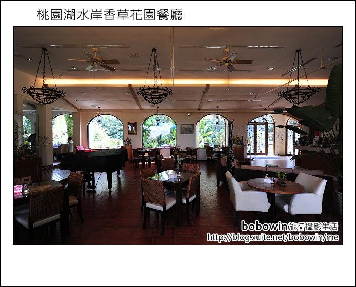 2012.03.31 桃園湖水岸香草花園餐廳:DSC_7852.JPG