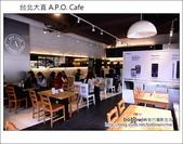 台北大直 A.P.O. Cafe:DSC_5295.JPG