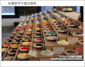 2011.12.17 台南安平夕遊出張所:DSC_7790.JPG