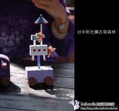 [ 台中 ] 新社薰衣草森林--薰衣草節:DSCF6576.JPG