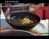 [ 特色餐館 ] 高雄何師傅排骨飯:DSCF1701.JPG