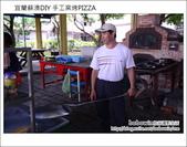 Day2 Part1 宜蘭蘇澳DIY 手工窯烤PIZZA:DSC_5769.JPG
