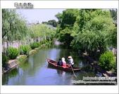Day3 Part1 日本倉敷:DSC_8074.JPG