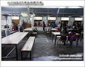 台北MAJI市集&神農市集:DSC05879.JPG