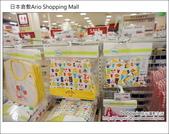 Day3 Part7 倉敷Ario shopping Mall:DSC05044.JPG