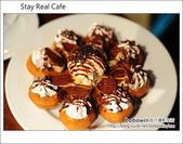 2012.03.11 Stay Real Cafe~阿信開的店:DSC_7055.JPG