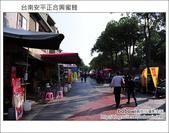 2011.12.17 台南安平正合興蜜餞:DSC_7809.JPG
