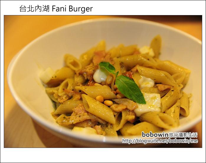 2012.09.05台北內湖 Fani Burger:DSC_5033.JPG