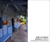 2012.09.22 宜蘭天送埤車站:DSC_1022.JPG