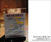 2012.07.29 新北市金山魚路小棧:DSC_4162.JPG