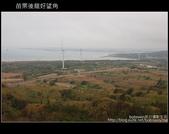 [ 苗栗 ] 後龍好望角-看大風車:DSC_8534.JPG