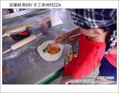 Day2 Part1 宜蘭蘇澳DIY 手工窯烤PIZZA:DSC_5759.JPG