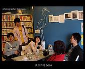 20080412_淡水有河Book聚會:DSCF0809.JPG
