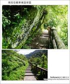2011.08.13 東埔溫泉、彩虹瀑布吊橋:DSC_0177.JPG