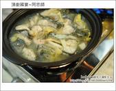 2011.08.27 頂廚國宴~阿忠師:DSC_1954.JPG