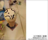 2011.12.12 台中機器人餐廳:DSC_6911.JPG