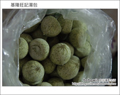 2011.12.01 基隆旺記湯包:DSCF4906.JPG