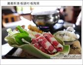 2012.01.07 嘉義新港板陶窯:DSC_2026.JPG