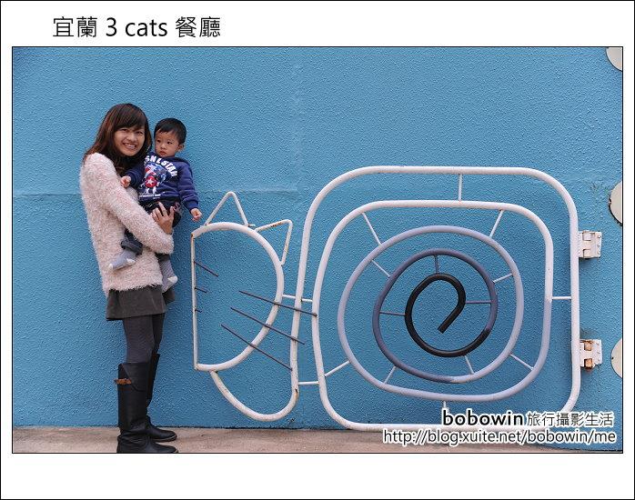 2012.02.11 宜蘭3 cats 餐廳:DSC_5052.JPG