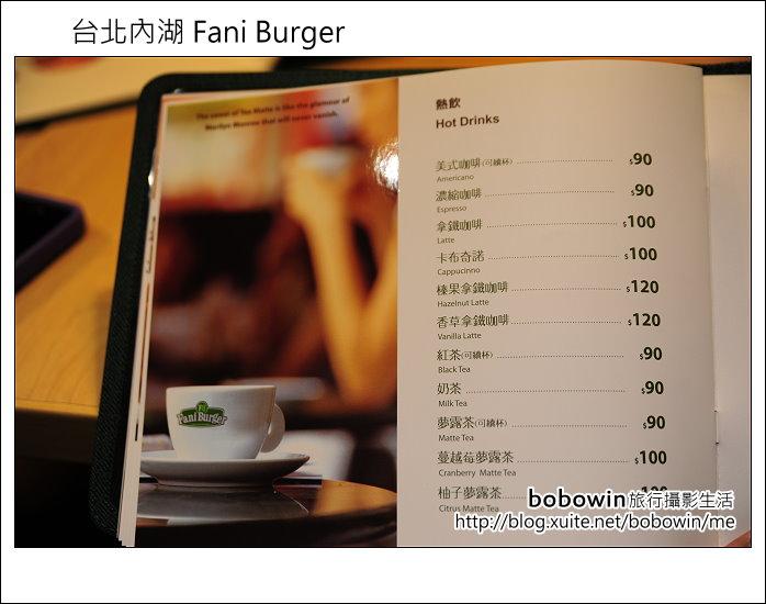 2012.09.05台北內湖 Fani Burger:DSC_4980.JPG