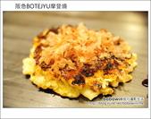 2012.10.01 阪急BOTEJYU摩登燒:DSC_5114.JPG