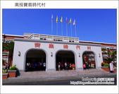2012.10.14 南投寶島時代村:DSC_2129.JPG
