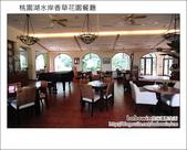 2012.03.31 桃園湖水岸香草花園餐廳:DSC_7853.JPG
