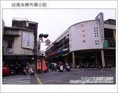 2013.01.26 台南永樂市場小吃:DSC_9638.JPG