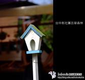 [ 台中 ] 新社薰衣草森林--薰衣草節:DSCF6522.JPG