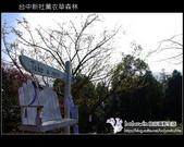 [ 台中 ] 新社薰衣草森林--薰衣草節:DSCF6633.JPG