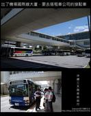 [ 日本 ] 沖繩自由行part1---首里城&輕軌電車:DSCF2587.JPG