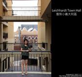 [ 澳洲 ] 雪梨小義大利區 Sydney Leichhardt Town Hall:DSCF4081.jpg