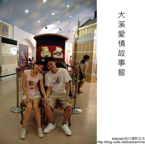 2008.07.13 愛情故事館:DSCF1000.JPG