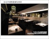 台北內湖鳥窩窩私房菜:DSC_4589.JPG