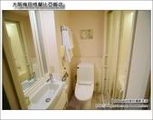 大阪梅田格蘭比亞飯店:DSC_9440.JPG