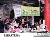 嘉義新港奉天宮小吃:DSC_3671.JPG