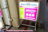 廣島本通商店街:DSC_2_1636.JPG