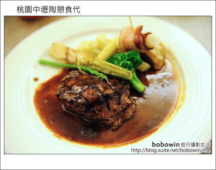 2011.08.27 陶憩食代:DSC_2133.JPG