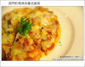 2011.10.10 西門町馬琪朵義式廚房:DSC_7812.JPG