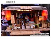 2013.01.25 台南府中街:DSC_9352.JPG