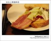 2013.02.24 台北上島咖啡_八德店:DSC_0733.JPG