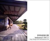 2013.01.27 屏東福灣莊園:DSC_1122.JPG
