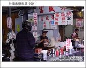 2013.01.26 台南永樂市場小吃:DSC_9640.JPG
