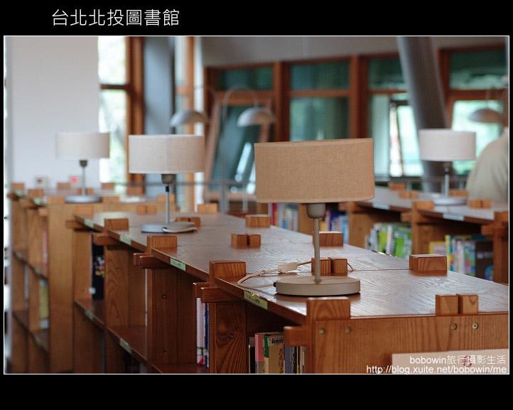 [ 遊記 ] 台北北投圖書館:DSCF6525.JPG