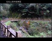 [ 北橫 ] 桃園復興鄉拉拉山森林遊樂區:DSCF7955.JPG