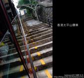遊記 ] 港澳自由行day2 part3 山頂覽車站-->太平山頂-->蘭桂坊-->九龍皇悅酒店 :DSCF8778.JPG