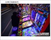 2013.01.26 台東正氣路夜市:DSC_9925.JPG